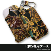 【取寄せ商品】 iQOS アイコス ケース セパレートタイプ 電子タバコ