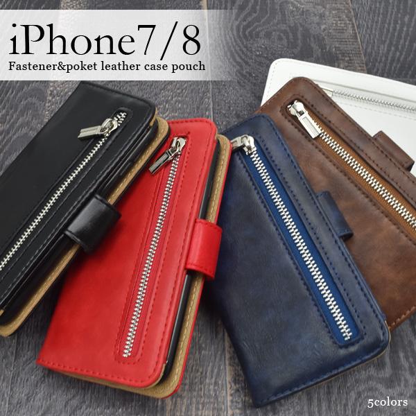 iPhone SE2(第二世代) アイフォン スマホケース iphoneケース 手帳型 アウトレット iPhone7 iPhone8