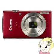 キヤノン デジタルカメラ IXY 200 [レッド]