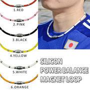 【予約】マグネットループ シリコンパワーバランスネックレス 6色 レディース アクセサリー