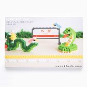 【即納】世界最小級のサプライズ☆nanoblock年賀状【ヘビ(緑)】