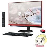 PC-DA770GAR LAVIE Desk All-in-one DA770/GAR 23.8インチデスクトップパソコン ラズベリーレッド