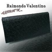 ◇上品なオーストリッチ型押し◇RaimondoValentino◇長財布◇手触りが良いです。