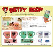 プラスティックマグ【Milky Ctacking Mug Cup】BETTY BOOP(ベティ―ブープ)