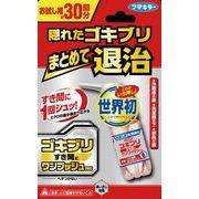 ゴキブリワンプッシュ30回分 【 フマキラー 】 【 殺虫剤・ゴキブリ 】