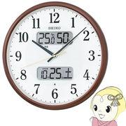 セイコークロック 掛け時計 電波 アナログ カレンダー・温度・湿度表示 茶メタリック KX383B