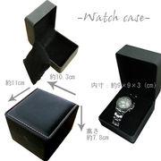 時計ケース メタル用 47case
