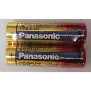 パナソニック 単3アルカリ乾電池 1パック(2本入り)
