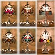 ステンド風★ ティファニーグラス テーブルランプ♪