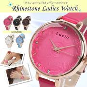 腕時計 レディース Lucio ルチオ LG05