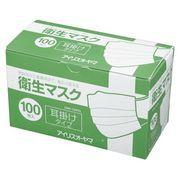 アイリスオーヤマ 衛生マスク100P 耳掛タイプ ホワイト EMN-100PEL ホワイト 00018047