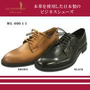 UN SNOBBISH 【MadeInJapan】本革紳士ビジネスシューズ WL-400-1-1