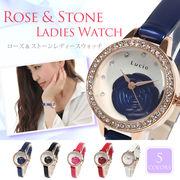 腕時計 レディース Lucio ルチオ LG08 ピンクゴールド ローズ 薔薇