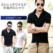 自社生産品 現品 ポロシャツ メンズ Tシャツ カットソー 半袖 トップス カジュアル メンズファッション