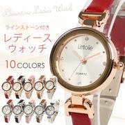 腕時計 レディース L'etoile レトワール OSD83