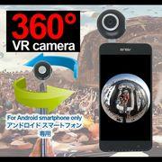 360°カメラ 全天球パノラマ式カメラ 360度カメラ Android カメラ