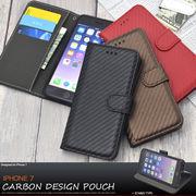 <アイフォン8/7用>iPhone7/8用カーボンデザインスタンドケースポーチ