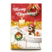 世界最小級のクリスマスプレゼント☆nanoblockクリスマスカード【クリスマスベアとリースB】