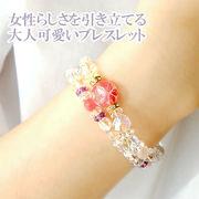 【恋愛成就】桜の2重ブレスレット<ジュエリー品質保証書付き>