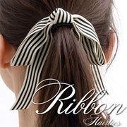 BC138060◆即納◆お嬢様風 ボーダービッグリボン 簡単なヘアアレンジ ヘアゴム