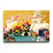世界最小級のクリスマスプレゼント☆nanoblockクリスマスカード【クリスマスベアとリースA】