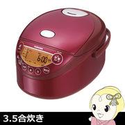東芝 IHジャー炊飯器 (3.5合炊き) 備長炭鍛造かまど釜 グランレッド RC-6XK-R