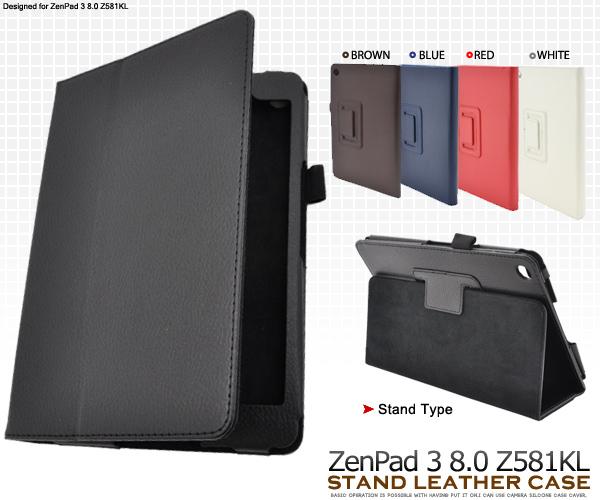 <ゼンパッド用>ZenPad 3 8.0 Z581KL用レザーデザインケース