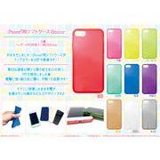 iPhone7用ソフトケース10color