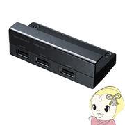 USB-2H302BK サンワサプライ USBハブ