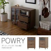 【送料無料】POWRY(ポーリー)チェスト(60cm幅)BR