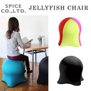■スパイス■ JELLYFISH CHAIR