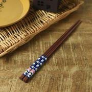 北欧物語 フラワー(箸) ブルー