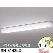 SH-8142LD オーデリック LEDキッチンライト