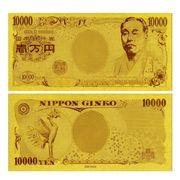 24K 純金箔1万円札 フルゴールド 開運 風水 金運  GOLD999999