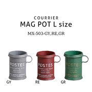 郵便ポストを感じさせるデザインのメタルポット・クリエシリーズ【クリエ・マグポット・L】