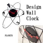 【壁掛時計】デザインウォールクロック【プラネット】
