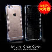 アイフォン スケルトン ソフトカバー ソフトケース iphone6 iphone6S iphone6plus
