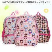 子供用 バッグ リュックサック 女の子 ルックザック デイパック 負担軽減 鞄 子供鞄 学生鞄 小学生