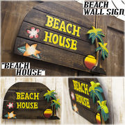 【SALE/値下げ】ビーチウォールサイン BEACH HOUSE♪
