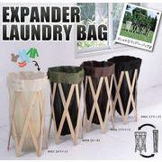 広げて縮めて、持ち運びラクラク♪【Expander ランドリーバッグ】
