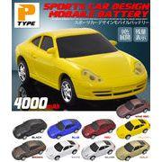 <スマホ・インテリア・旅先>カラフル9色♪リアルな車型モバイルバッテリー4000mAh(Pタイプ)