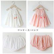 女の子 可愛い2点セット キャミソールワンピース かぼちゃパンツ キッズ 赤ちゃん ベビー 全2色