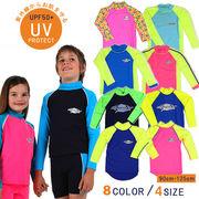 子供用 水着 ラッシュガード キッズ/ジュニア/ベビー用 ラッシュシャツ 長袖 UPF50+ 全8色【タダ割】