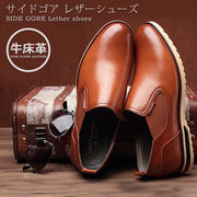 サイドゴア レザーシューズ スリッポン メンズ 男性用 カジュアル 革靴 シンプル ペコス