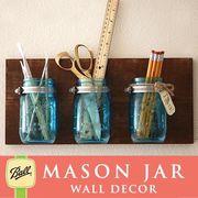 壁掛け メイソンジャー 3連 Ball Mason jar ブルー