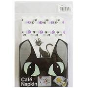 カフェナプキン(黒猫パーティ)