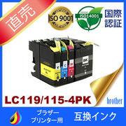LC119/115-4PK LC119BK LC115C LC115M LC115Y 互換インク brother 最新バージョンICチップ付