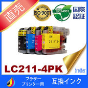 LC211 LC211-4PK LC211BK LC211C LC211M LC211Y 互換インク brother 最新バージョンICチップ付