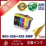 BCI-326+325/6MP BCI-325PGBK BCI-326BK BCI-326C BCI-326M BCI-326Y BCI-326GY