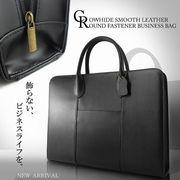 オープン ダブルジップ ビジネスバッグ / メンズ スムースレザー 本革 A4 ビジネスバッグ